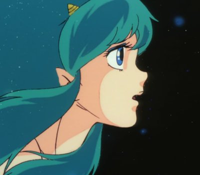 Urusei Yatsura: Only You online
