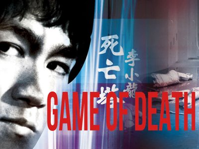 watch Game of Death II streaming