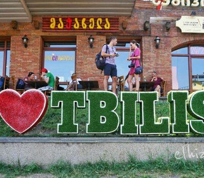 Tbilisi, I Love You online