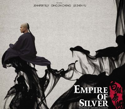 Empire of Silver online
