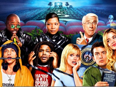 watch Scary Movie 3 streaming