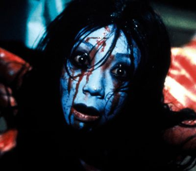 Ju-on: The Grudge 2 online