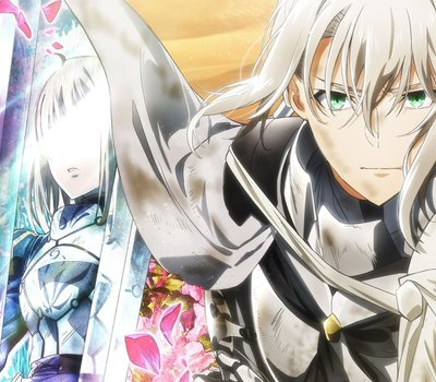 Fate/Grand Order: The Movie - Divine Realm of the Round Table: Camelot - Paladin: Agateram online