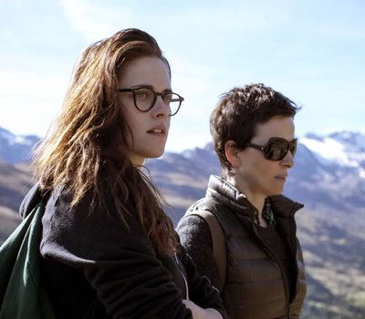 Clouds of Sils Maria online