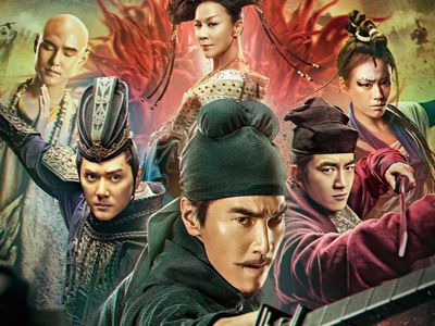 watch Detective Dee: The Four Heavenly Kings streaming
