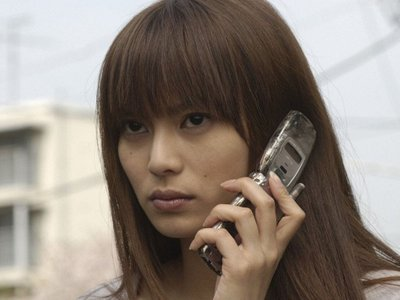 watch One Missed Call streaming