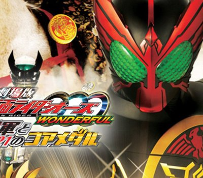 Kamen Rider OOO Wonderful: The Shogun and the 21 Core Medals online