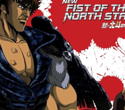 New Fist of the North Star: The Forbidden Fist online