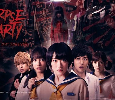 Corpse Party online