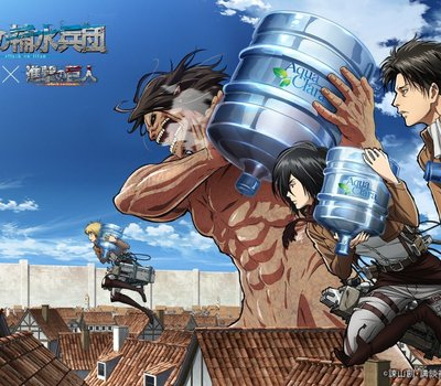 Attack on Titan: Crimson Bow and Arrow online