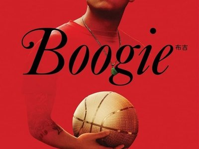 watch Boogie streaming