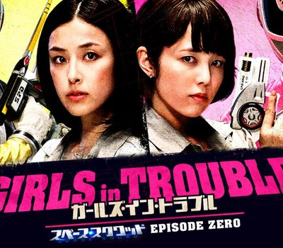 Girls in Trouble: Space Squad Episode Zero online