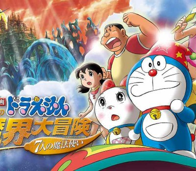 Doraemon the Movie: Nobita's New Great Adventure Into the Underworld - The Seven Magic Users online