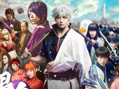 watch Gintama streaming