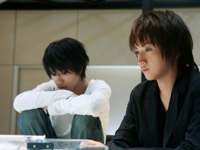 watch Death Note: The Last Name streaming