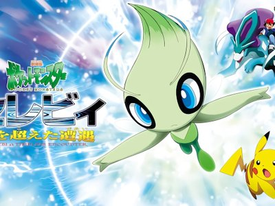 watch Pokémon 4Ever: Celebi - Voice of the Forest streaming