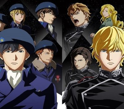 The Legend of the Galactic Heroes: Die Neue These Seiran 1 online