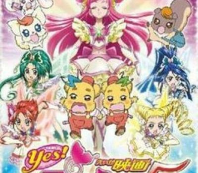 Yes! Precure 5: The Great Miracle Adventure in the Country of Mirrors online