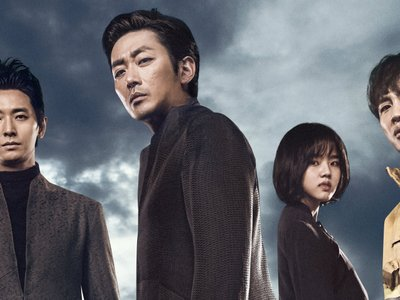 watch Along with the Gods: The Two Worlds streaming