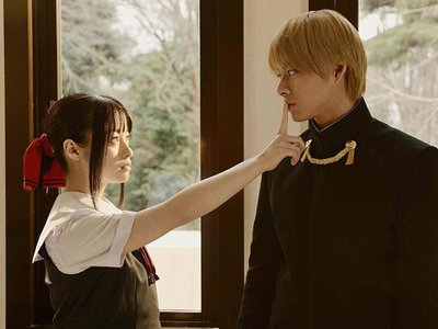 watch Kaguya-sama: Love Is War streaming