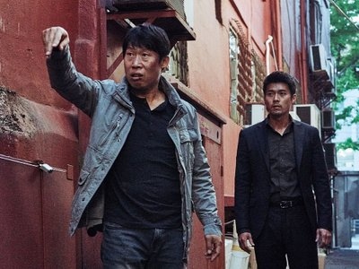 watch Confidential Assignment streaming