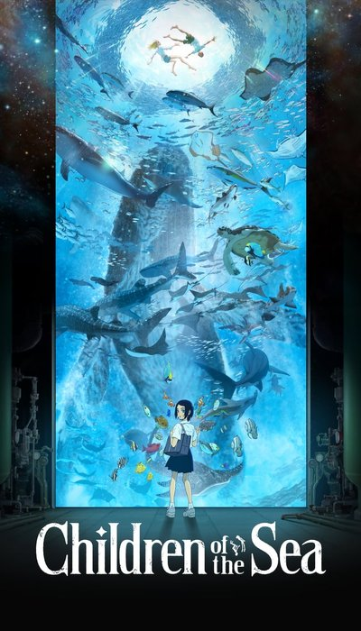 Children of the Sea movie