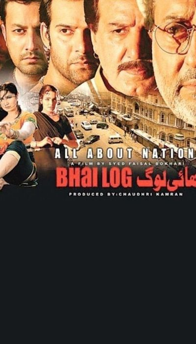 Bhai Log : All About Nation movie