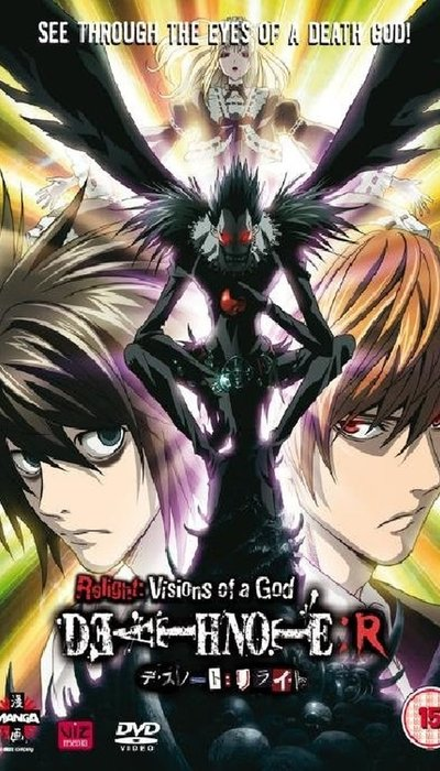 Death Note Relight 1: Visions of a God movie