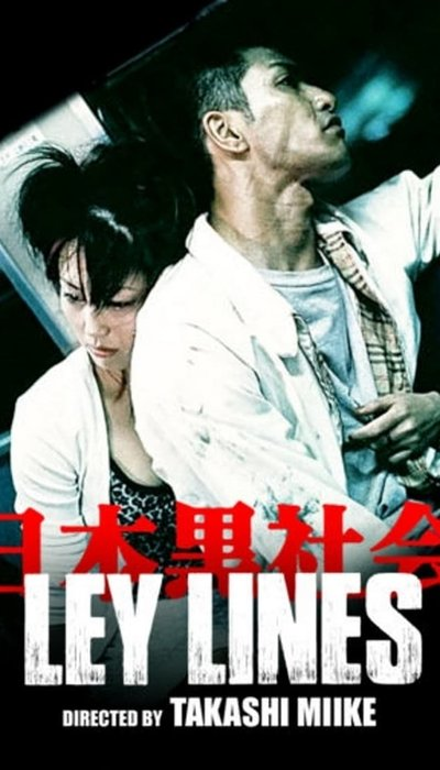 Ley Lines movie