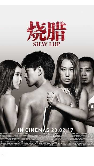 Siew Lup movie