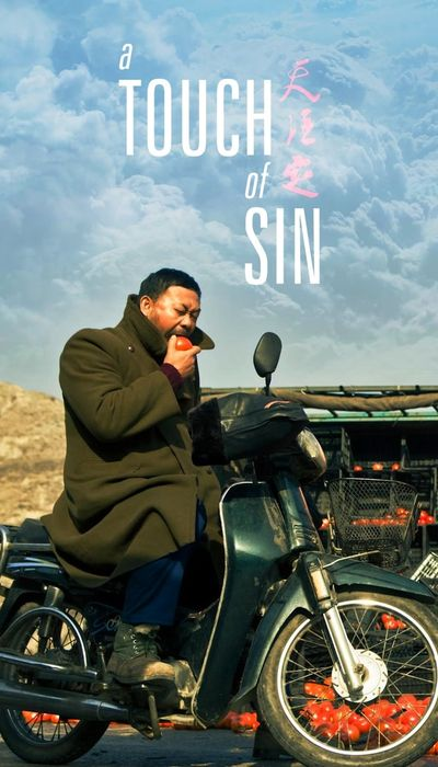 A Touch of Sin movie
