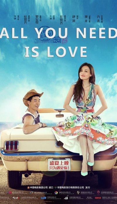 All You Need Is Love movie
