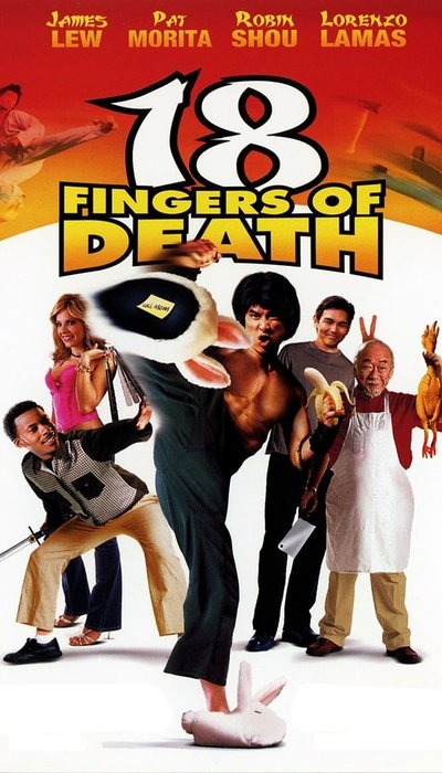 18 Fingers of Death! movie
