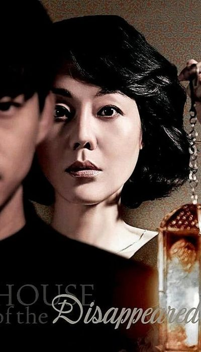 House of the Disappeared movie