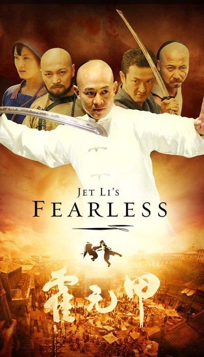 Fearless movie