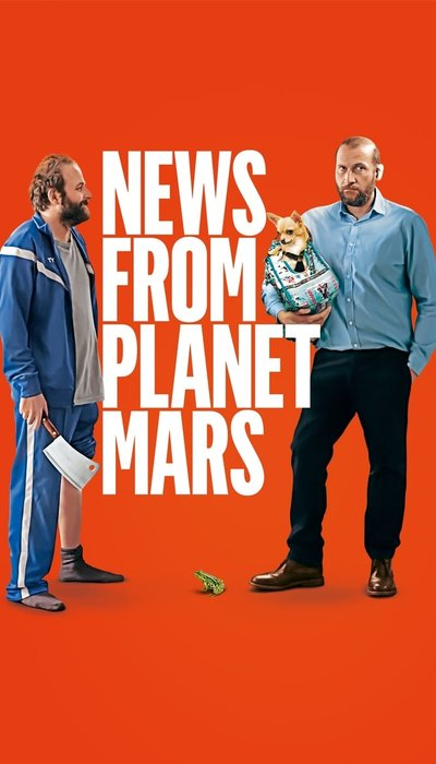 News from Planet Mars movie