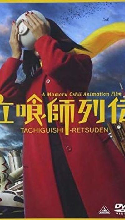 Tachigui: The Amazing Lives of the Fast Food Grifters movie