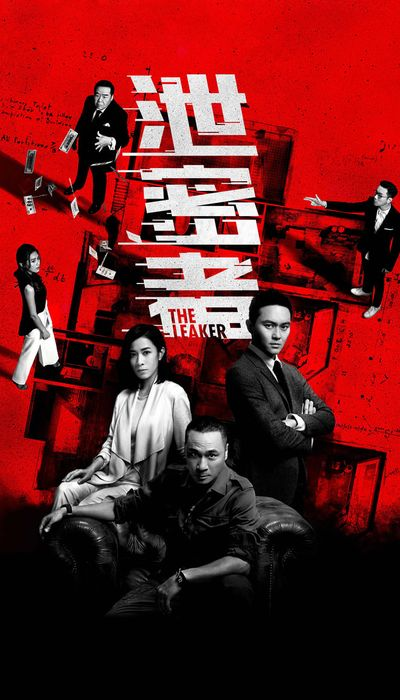 The Leakers movie