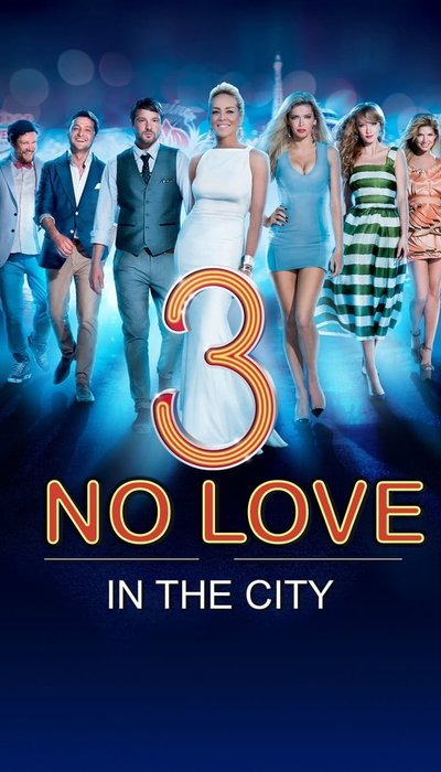 No Love in the City 3 movie