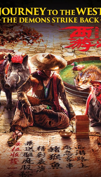 Journey to the West: The Demons Strike Back movie