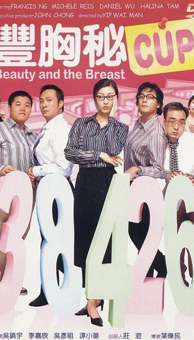Beauty and the Breast movie
