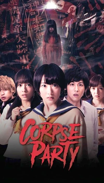 Corpse Party movie