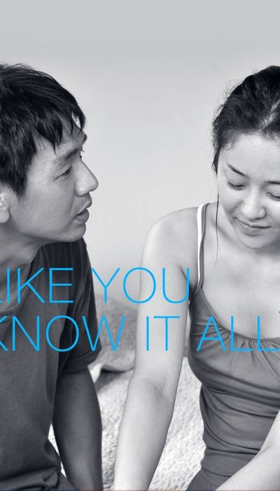 Like You Know It All movie