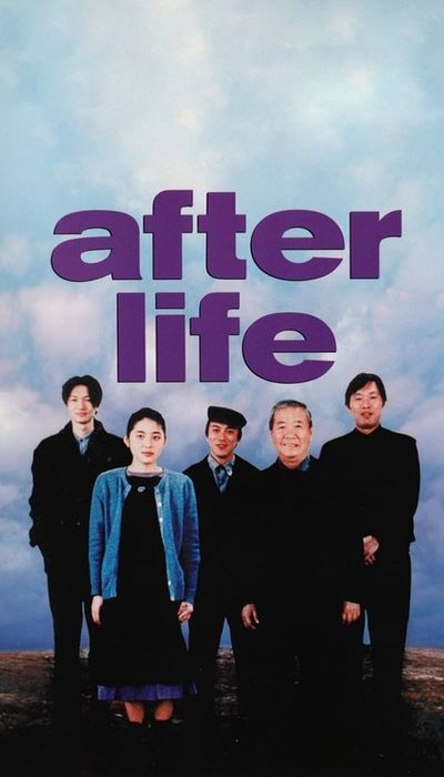 After Life movie