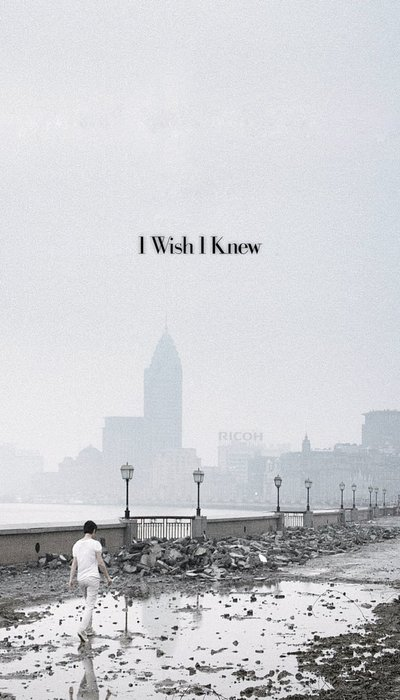I Wish I Knew movie