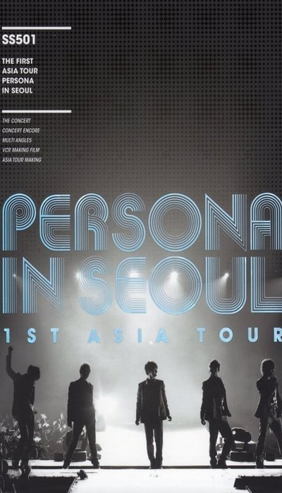 SS501 - 1st Asia Tour Persona in Séoul movie