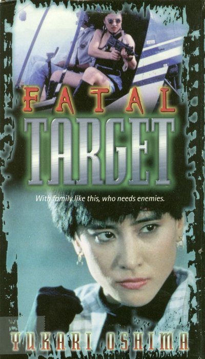 Deadly Target movie