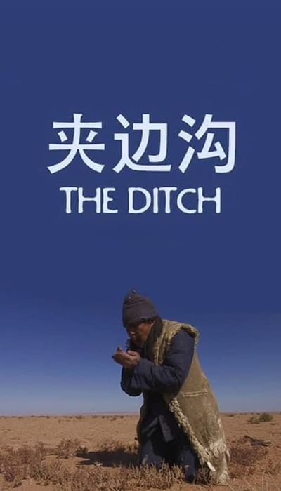 The Ditch movie