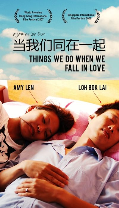 Things We Do When We Fall in Love movie