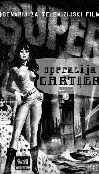 The Cartier Operation movie